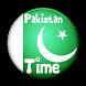 Pakistan Time 92