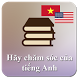 từ vựng tiếng Anh (English) by sgcomms - effective memorization