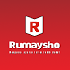 Rumaysho.com - Official App by IMT Digital Services