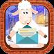 أجمل رسائل و مسجات عيد الاضحى by More Applications