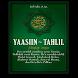 YASIN dan TAHLIL Lengkap by IstanStudio