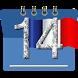 Calendrier 2017 Français by Sayid Aksa