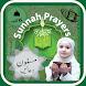 Sunnah Prayer (Masnoon Duain) by PakAwaanApps