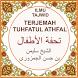 Terjemah Tuhfatul Athfal by deni sahrudin