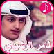 Shailat Thamer Al - Rashidi by app music