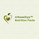 mSwasthya™ Nutrition Facts by mSwasthya