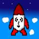 Space Cadet by Adam Paul