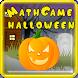 Math Halloween Game by Petagorus