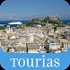Corfu Travel Guide - Tourias by TOURIAS