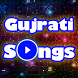 Gujrati Songs by Bison Code LLP