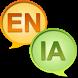 English Interlingua Dictionary