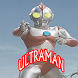 Trick Ultraman Guide by Interior APP