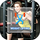 Weight Lifting Simulator by Click Photo Studio