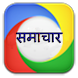 Bihar State News-बिहार समाचार by Beracah