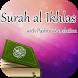 Surah Al Ikhlas Pashto Offline