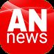 Ancona News by Gianne