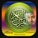 Surah Al Qiyamah dan Tafsir by Santri Labs
