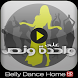 Belly Dance by Art Template