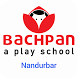 BachpanNandurbar-KidKonnect™ by Appeal Qualiserve Pvt. Ltd.