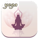 Yoga To Reduce Stress by SnippyApps