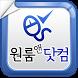 부산원룸-원룸앤닷컴-100%실사진 실매물만 취급 by 상상웹플러스