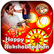 Raksha Bandhan Photo Frame by Luxurious Prank App