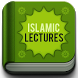 Yusuf Estes Lectures by Islamic Lectures