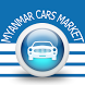Myanmar Cars Market by Aiden Cole