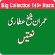 Imran Shaikh Attari Naats by Naats