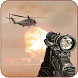 Desert Sniper Shooting 2016 by Best shooting games 2015