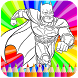 Coloring Book for Super Hero by Thomas-Studio coloring