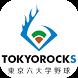 【東京六大学野球公認】TOKYOROCKS by タイムカプセル株式会社