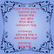 Samyuttanikaya3rdpart by Snehashis Priya Barua