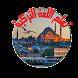 Learn تعلم اللغة التركية by Ghalousapp