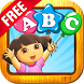 Kids ABCD Learning Free by GreatDeveloper