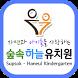 숲속하늘유치원 by app6team
