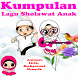 Lagu Sholawat Anak Populer by Edudev Kids