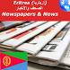 Eritrea Newspapers by siyarox