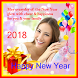 Happy New Year Photo Frames 2018 by Sunny See Moon