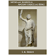 Ancient Greece and Rome audio by Classic Books