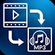 تبدیل ویدیو به MP3 by MyBlueApp