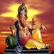 Ganesh Chaturthi Wallpaper by SILVER SOFT TECH