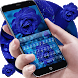 Blue Rose Keyboard Theme by Keyboard Design Yimo