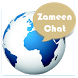 Zameen Chat by Faroshgah