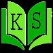 Kamus Sunda (kalimat) by Malika inc.