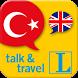 Turkish talk&travel by Langenscheidt GmbH & Co KG