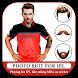 Cricket Photo Suit For IPL 2018 by Unique Prank Apps