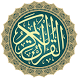 جزء سی قرآن کریم (عم جز) by bita salehi