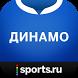 Динамо+ Sports.ru by Sports.ru