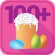 100+ Recipes Easter and Baking by Dark Side